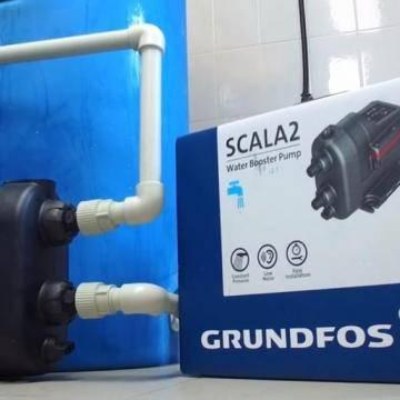 Преимущества умной насосной станции grundfos scala2