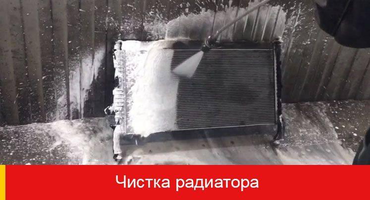 Как правильно промыть радиаторы отопления?