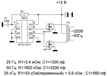 Электронный преобразователь напряжения с 12 в на 220 в