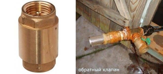 Установка обратного клапана на насосную станцию для колодца