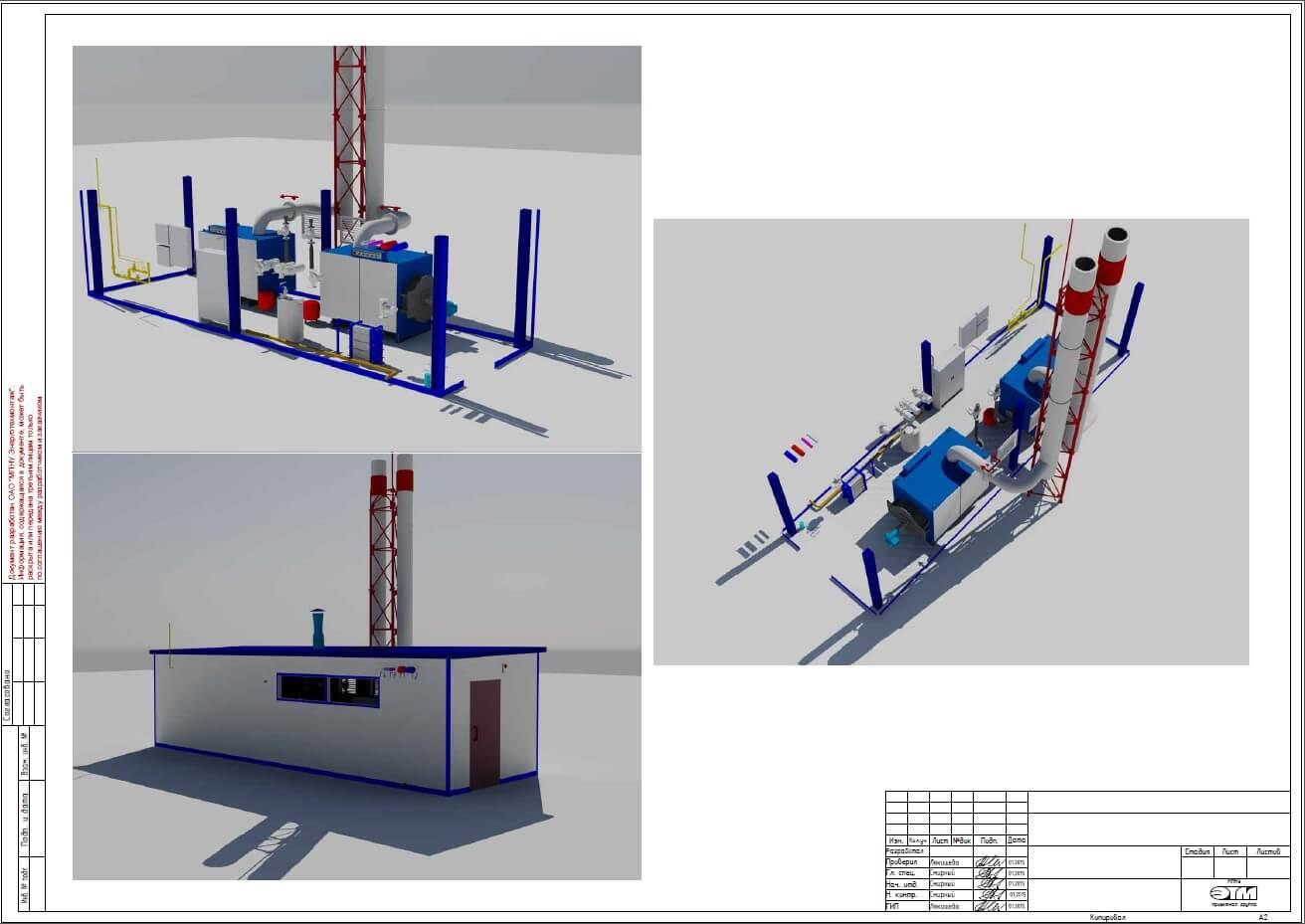 Блочно-модульная котельная. установка блочно модульных котельных - ооо стройтехмонтаж