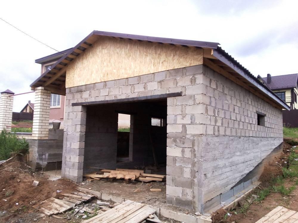 Блоки для строительства гаража: какие лучше выбрать, как сделать своими руками