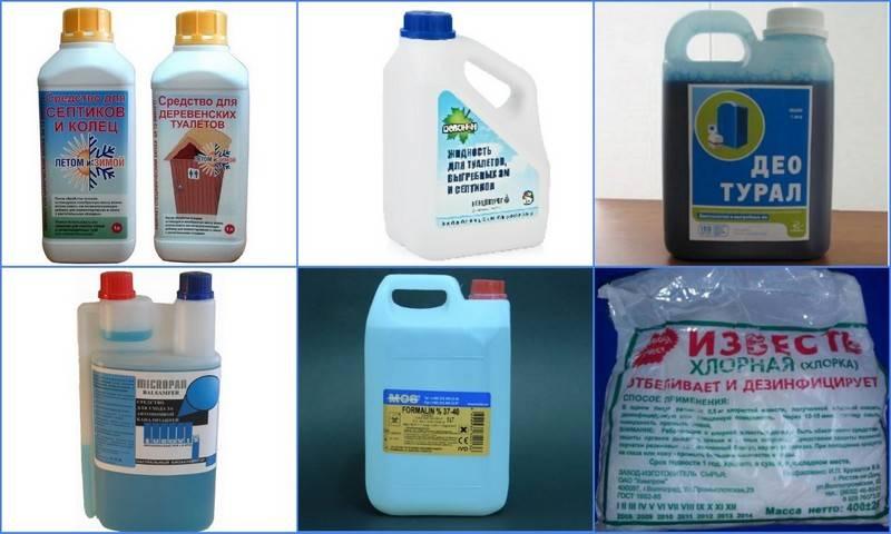 Химия для выгребных ям и туалетов, выбираем препараты