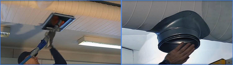 Как проводят чистку вентиляции? процесс и инструменты