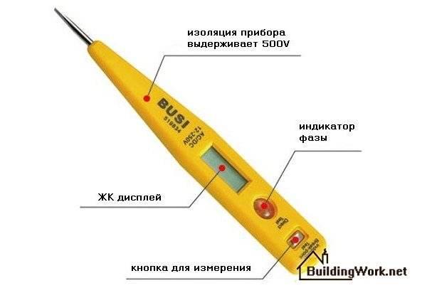 Как определить фазу и ноль мультиметром, индикаторной отверткой и без приборов | советы специалистов