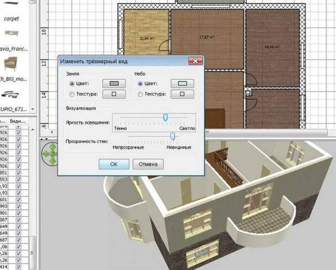 Тестируем топ-5 программ и приложений для моделирования дома