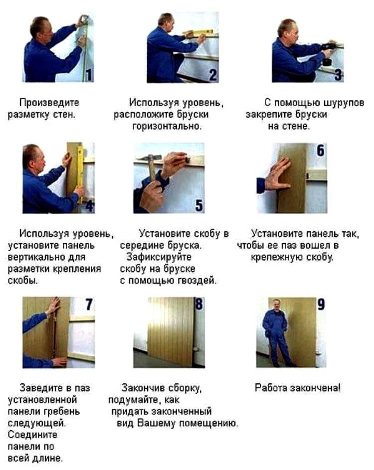 Монтаж стеновых панелей своими руками, пошаговая инструкция