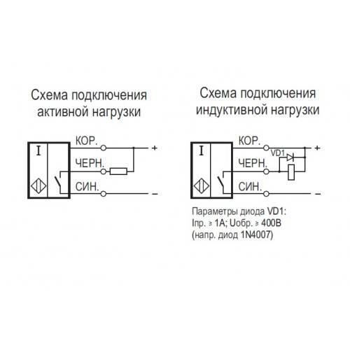 Описание и принцип работы индуктивных бесконтактных датчиков