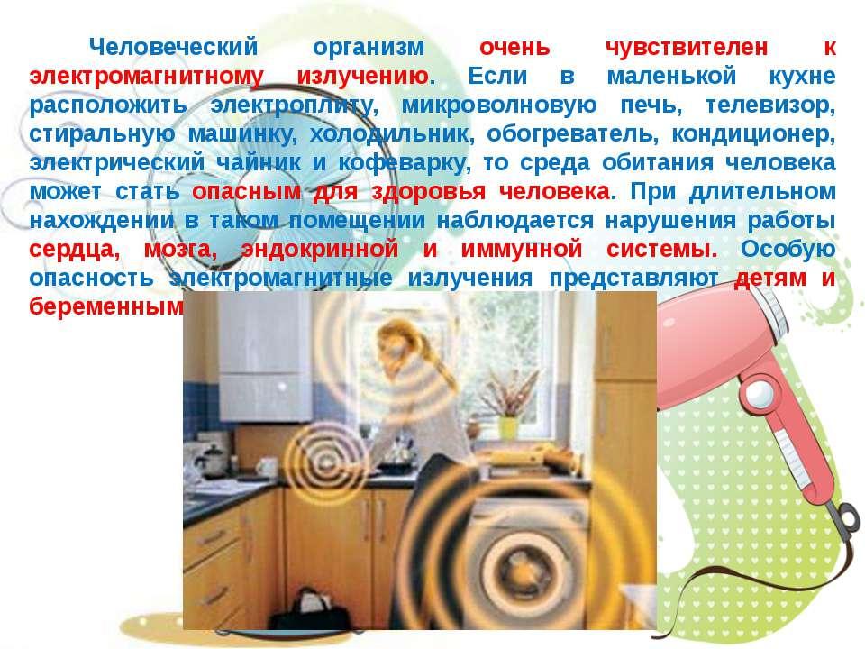 Кондиционер: вред и польза - это должен знать каждый - vitaminov.net
