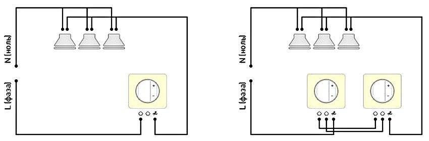 Как подключить диммер: пошаговая инструкция и обзор простых и удобных схем подключения (115 фото + видео)