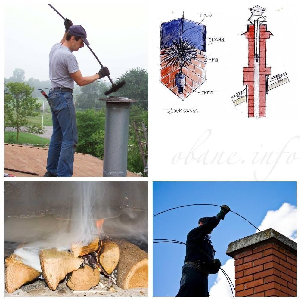 Как прочистить дымоход от сажи в печи и в бане своими руками, чистка дымовой трубы народными средствами