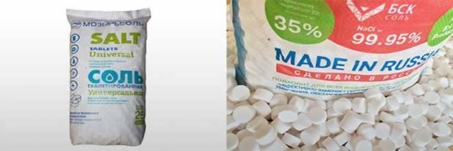 Таблетированная соль для водоочистки: зачем и как ее использовать