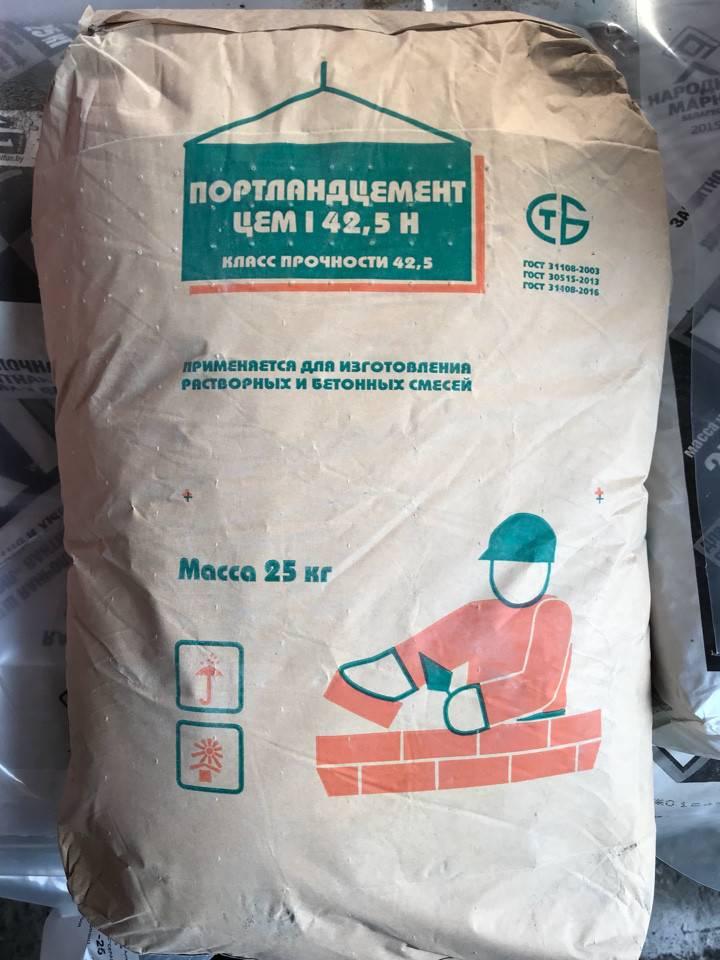 Сколько вёдер цемента в мешке 50 кг: метод расчёта