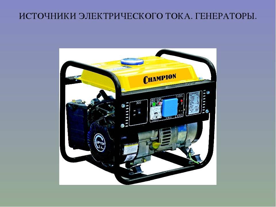 Генераторы на магнитах, работающие без топлива: принцип работы устройства и создание своими руками