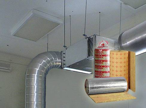 Теплоизоляция воздуховодов: чем и для чего утеплять трубу