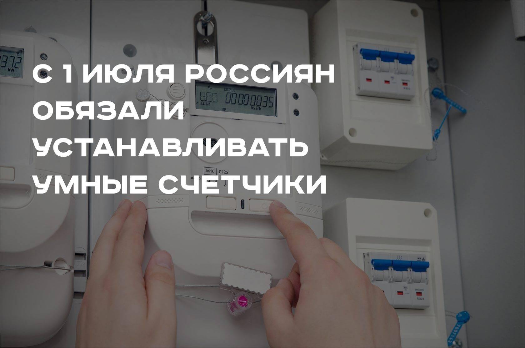 Ваттметр в розетку: инструкция по применению бытового измерителя мощности, описание цифрового ваттметра