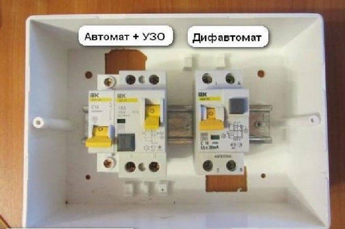 Как выбрать узо или дифавтомат