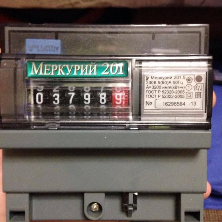 Температура при которой работает счетчик меркурий