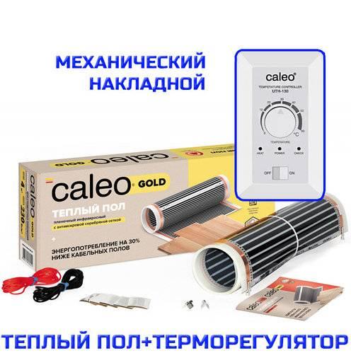 Теплые полы caleo. обзор нагревательного кабеля и пленочных полов калео