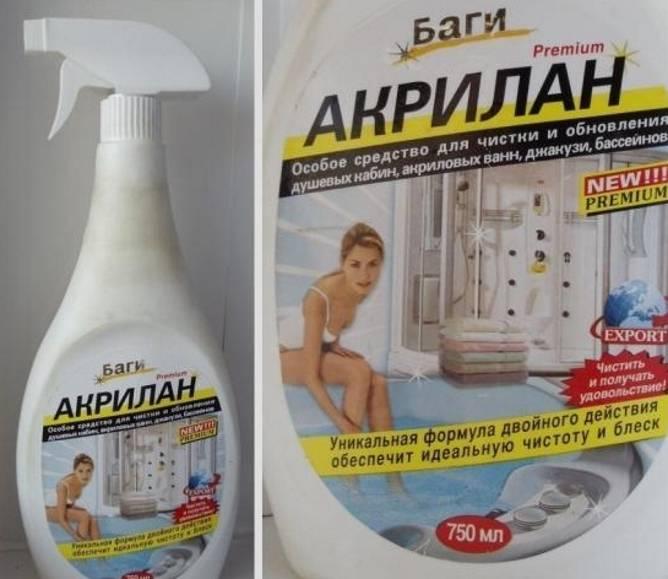 Как правильно чистить и чем отмыть акриловую ванну: современные и народные средства для чистки