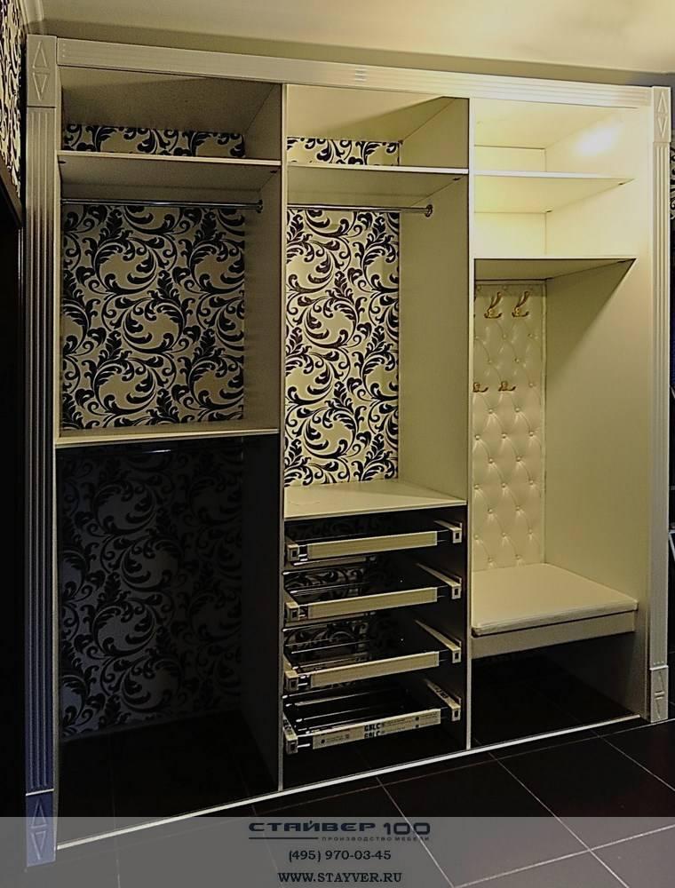 Шкаф-купе в маленькую прихожую (59 фото): дизайн для узкого коридора, шкаф небольшого размера с антресолью