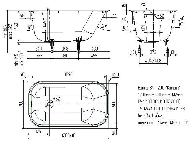 Сидячая ванна: размеры изделий, материалы производства, фото и цены акриловых моделей сидячих ванн
