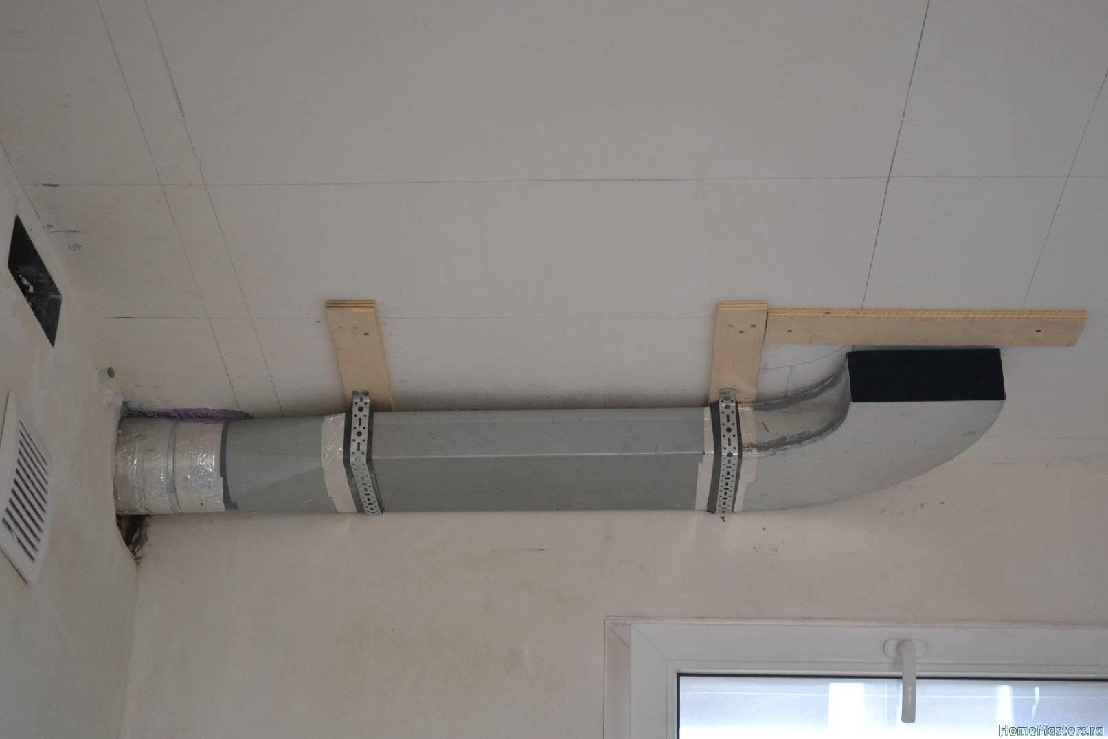 Выбор и установка воздуховода для кухонной вытяжки, варианты оформления