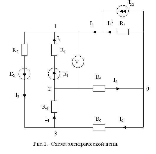 Правила кирхгофа для разветвленных цепей