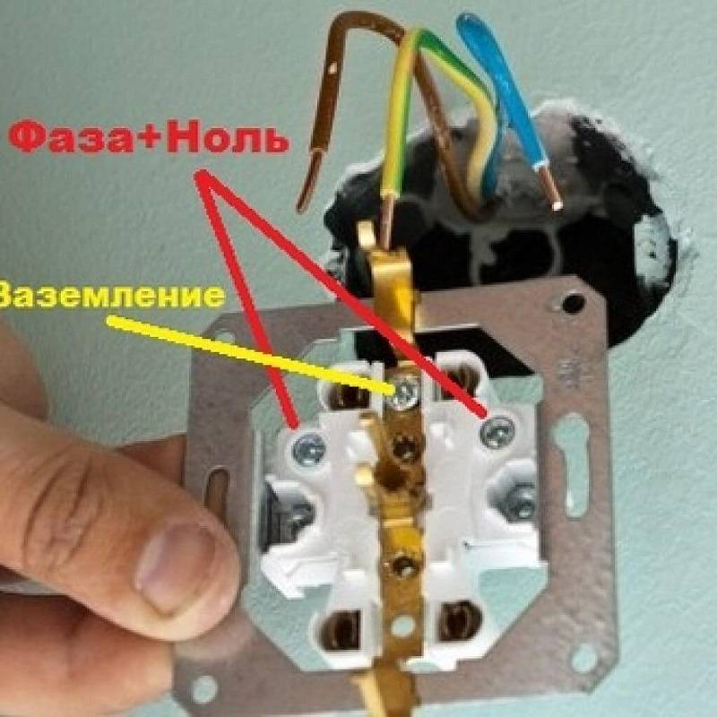Как провести розетку от розетки, выключателя: пошаговая инструкция