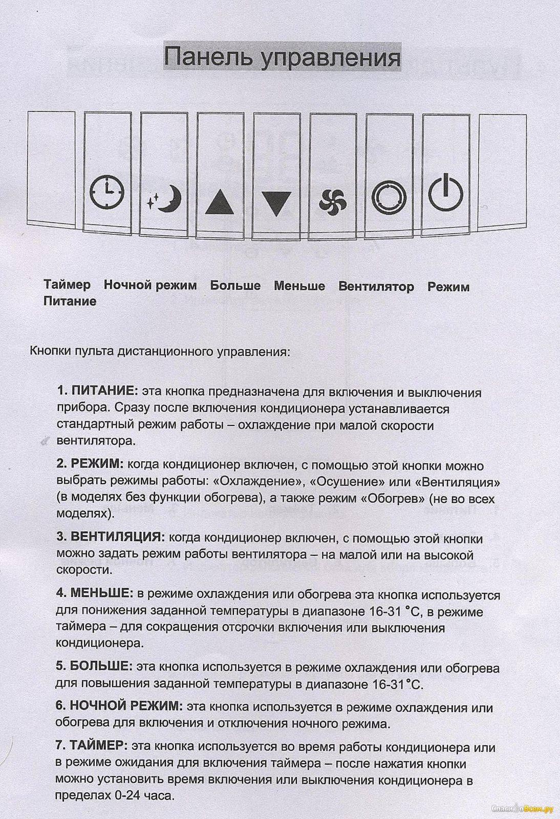 Стиральная машина beko –  инструкции по эксплуатации на русском | рембыттех