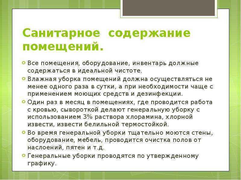 Уборка квартиры во время карантина: практические рекомендации - блог doba