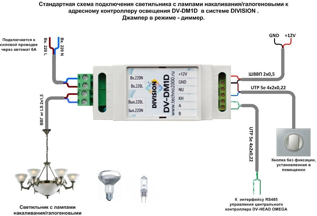 Как правильно подключить светодиодный прожектор к сети 220 вольт?
