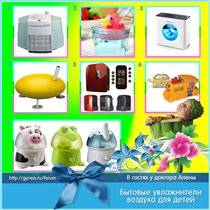 Увлажнитель воздуха: польза и вред, мнение врачей, ультразвуковой увлажнитель