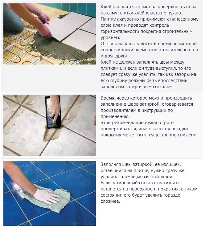 Как положить кафель на пол своими руками (видео)