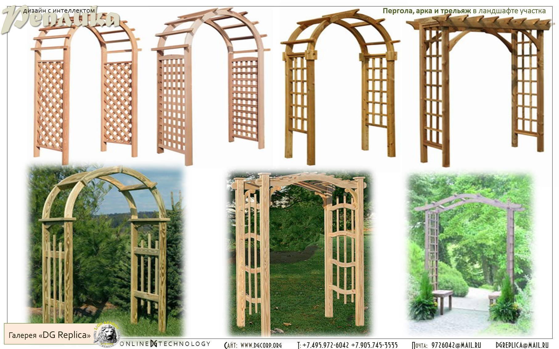 Пергола для винограда (40 фото): из металла и деревянная. как сделать перголу из профильной трубы своими руками? размеры и чертежи, высота