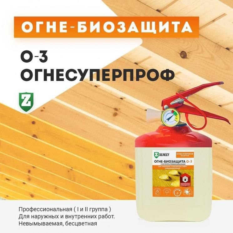 Когда обрабатывать сруб антисептиком: особенности покрытия, выбор средства - 1drevo.ru