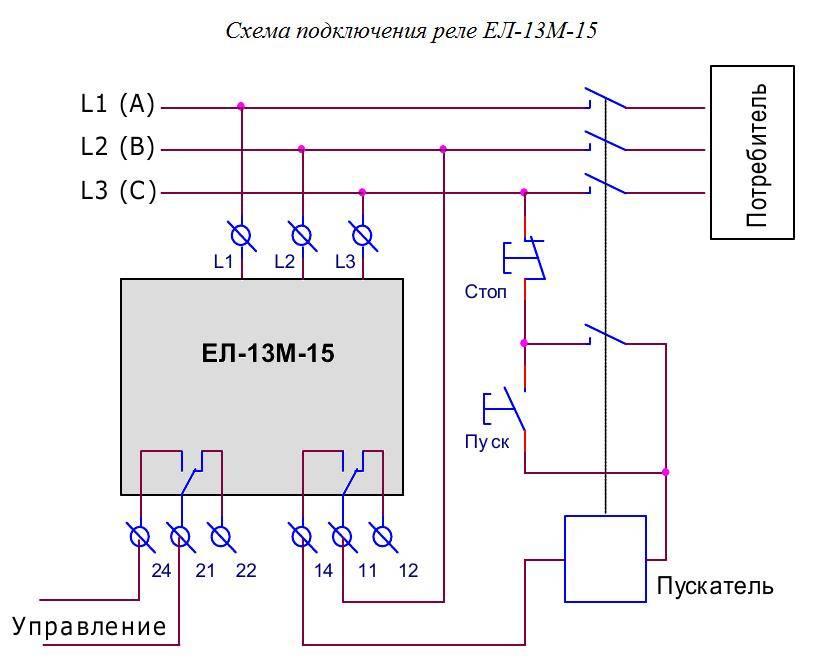 Трехфазные трансформаторы: принцип действия, схемы соединения