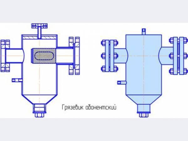 Грязевики для систем отопления: принцип работы, виды, характеристики