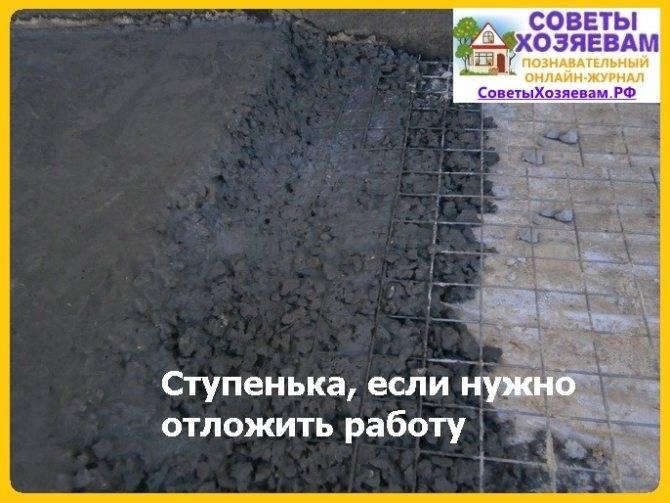 Какой марки нужен бетон для фундамента дома?