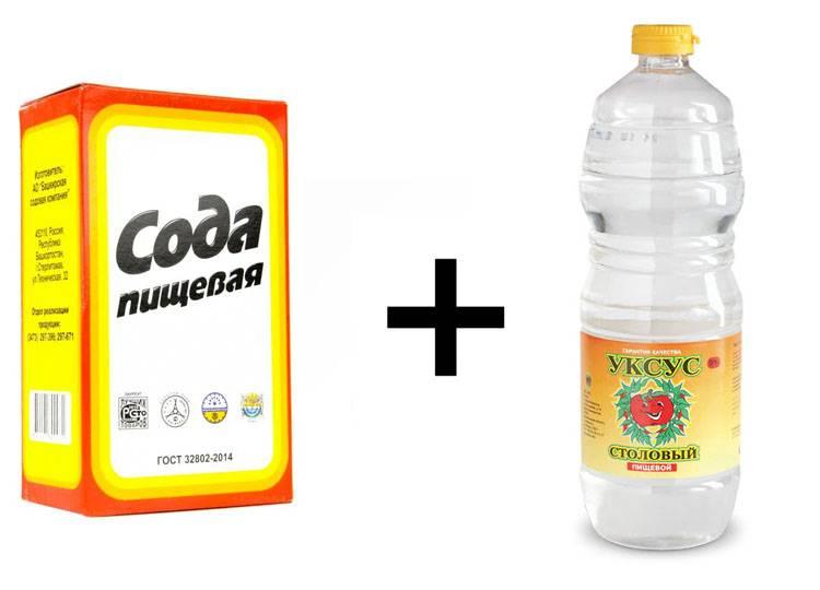 Как прочистить трубы содой и уксусом?