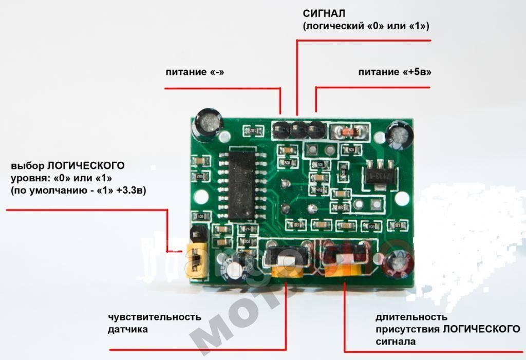 Микроволновые датчики движения для включения света - мой опыт – самэлектрик.ру