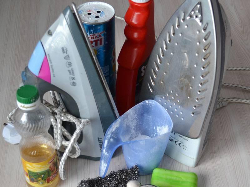 Как очистить утюг от нагара в домашних условиях: простые способы с видео