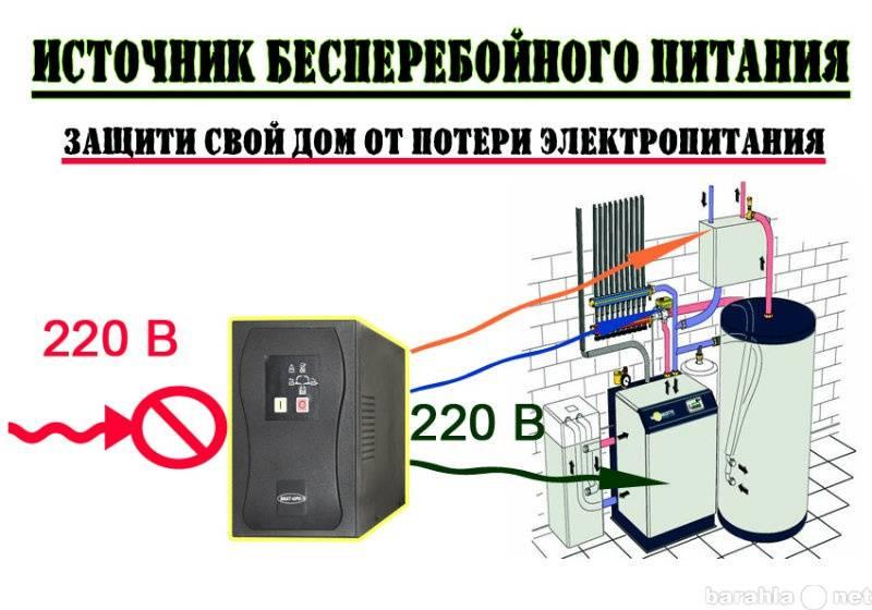 Подбираем генератор для дома при частых аварийных отключениях электроэнергии | великая эпоха