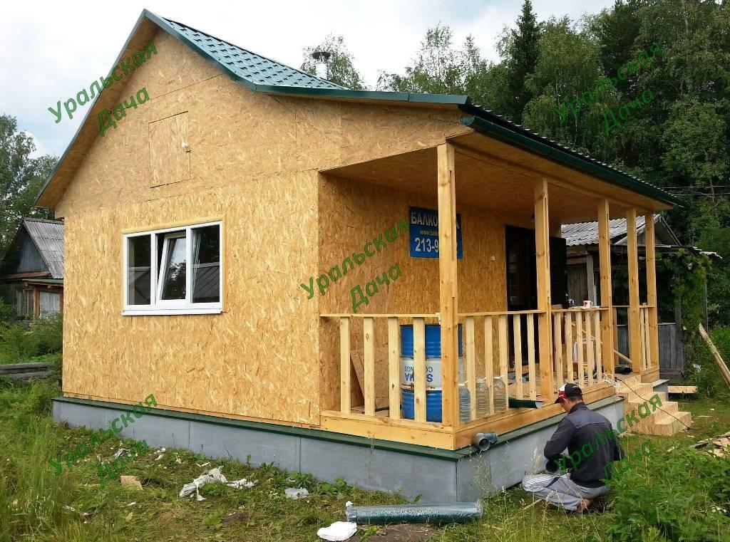 Садовый домик: инструкция по строительству своими руками