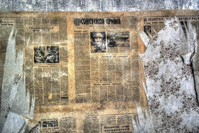 Почему в ссср клеили обои на газеты