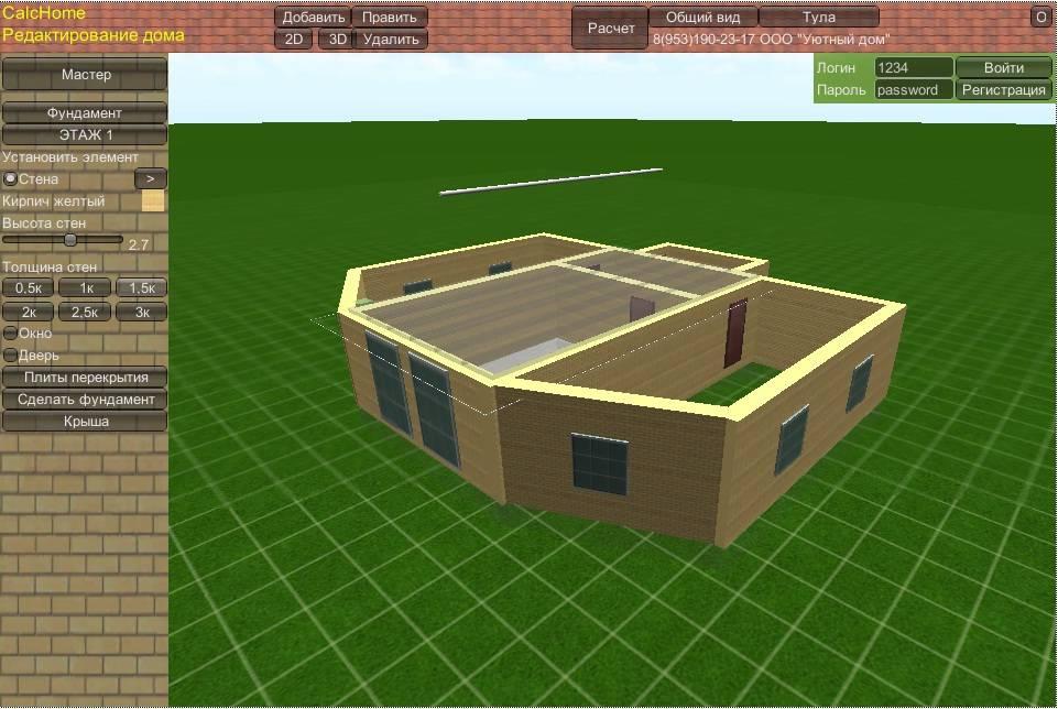 Приложения для проектирования дома: обзор популярного софта