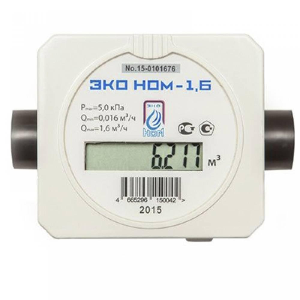 Газовые счетчики для частного дома: рейтинг лучших моделей с ценами, обязательно ли устанавливать прибор, порядок установки
