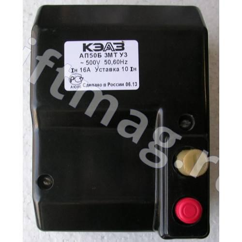 Ап50б (ап 50) устройство автоматического выключателя