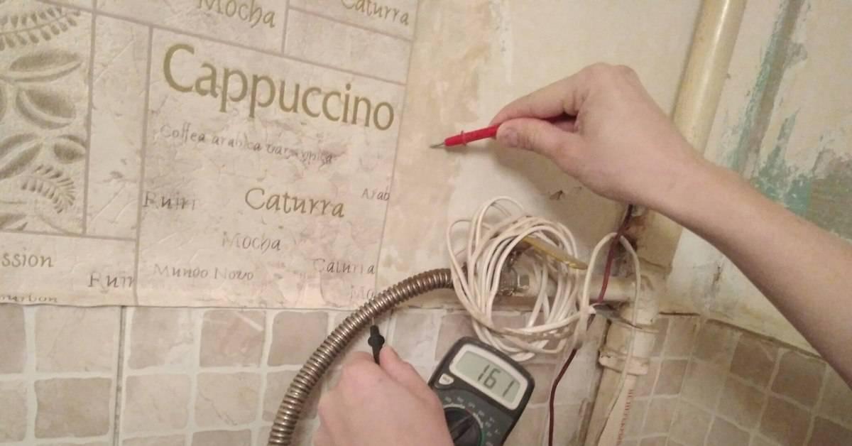 Как проверить проводку в квартире - всё о электрике в доме