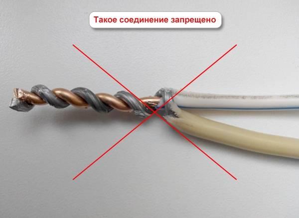 Инструкция о том, как соединить алюминиевые провода